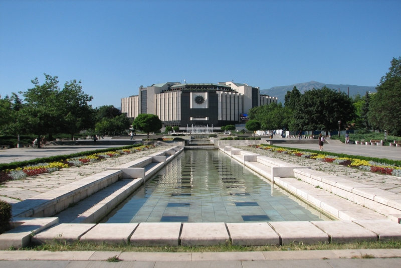 National Palace of Culture Complex