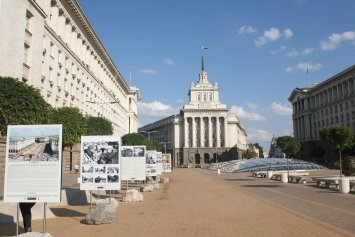 Photographic exhibition at the Largo of Sofia, September 2016